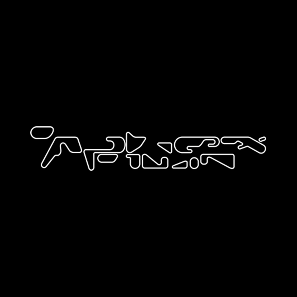 Aphex Twin - Official Store