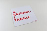 A Rational Tangle