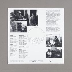 FRKWYS Vol. 14 – Nue