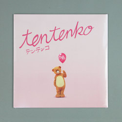 Tentenko