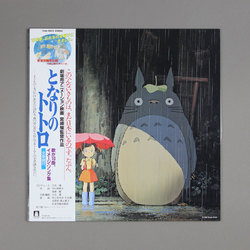 My Neighbor Totoro: Image Album
