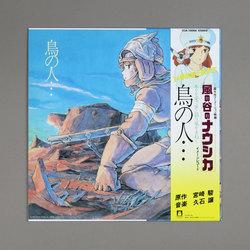 Tori No Hito - Nausicaä Of The Valley Of Wind: Image Album