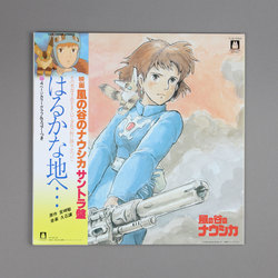 Haruka Na Chi E - Nausicaä Of The Valley Of Wind: Soundtrack