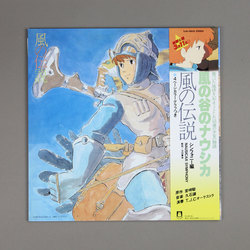 Kaze No Densetsu - Nausicaä of the Valley of Wind: Symphony version