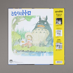 My Neighbor Totoro: Sound Book