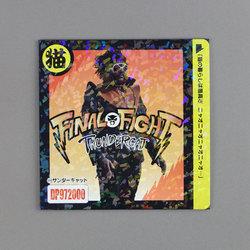 Final Fight / Bowzer's Ballad