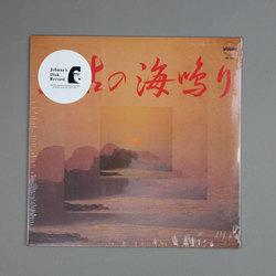 Taiko No Uminari
