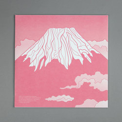 Acid Mt. Fuji (Remastered)