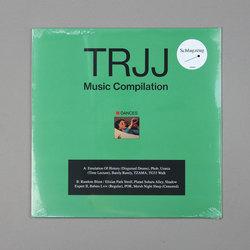 Music Compilation: 12 Dances
