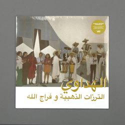 Attarazat Addahabia & Faradjallah