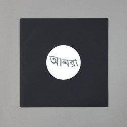 Heema / Shiva Dance