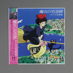 Kiki's Delivery Service Soundtrack Music Collection
