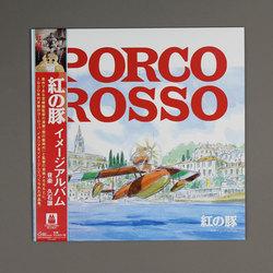 Porco Rosso Image Album