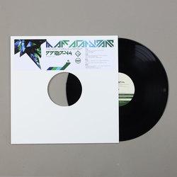 The Most Famous Unknown Remixes V1 - 4 Bundle