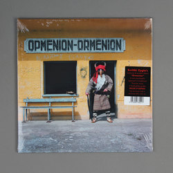 Ormenion