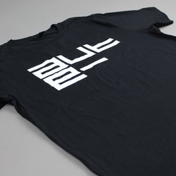 Autechre. NTS Sessions. T-shirt