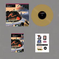 """Time Tourist (Expanded Edition) + Bonus Level 12"""" Bundle"""
