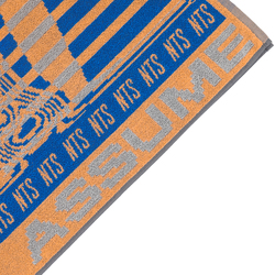 BODY SCAN BEACH TOWEL