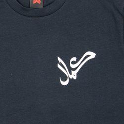 Steve Spacek - Houses + Black Focus T-Shirt Bundle