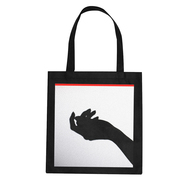 Feel Infinite LP & Tote Bag