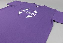 Detromental T-shirt