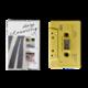 Yellow Vinyl, CD & Cassette