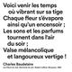 ...les sons et les parfums (Debussy rencontre Chopin)