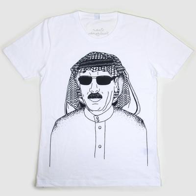 Omar Souleyman T-Shirt