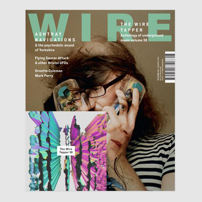 Wire: Issue #378