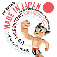 Japan Benefit featuring Squarepusher, LFO and Fuck Buttons + DJs