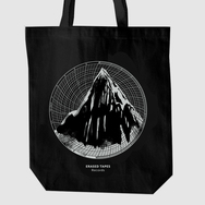 Canvas Bag - Black - Erased Tapes Collection