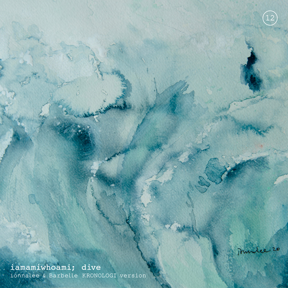 iamamiwhoami; dive (KRONOLOGI version)