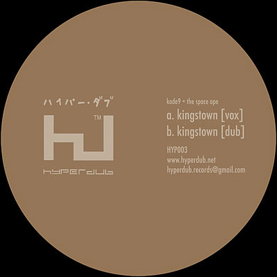 Kingstown (Dub)
