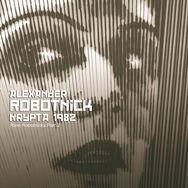 Krypta 1982 (Rare Robotnicks Part 2)