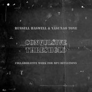 Convulsive Threshold