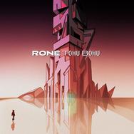 Tohu Bohu (Deluxe Edition)