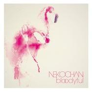 Bloodyful - EP