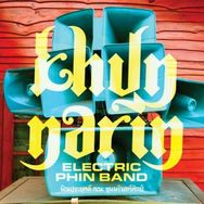 Khun Narin's Electric Phin Band