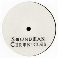 Sun Dragon EP