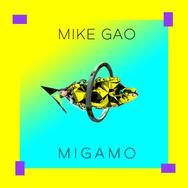 Migamo