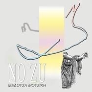 Medusa Music