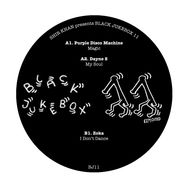 Shir Khan Presents Black Jukebox 11