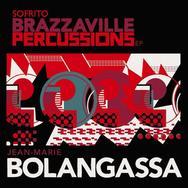 Brazzaville Percussions EP