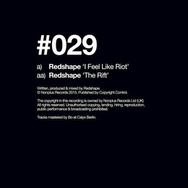 I Feel Like Riot / The Rift
