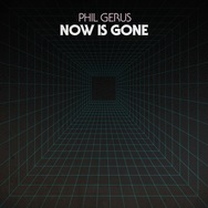 Now Is Gone EP