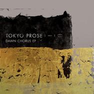 Dawn Chorus EP