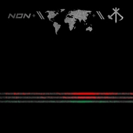 Now Worldwide Compilation, Vol. 1