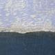 Paul's Horizon
