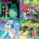 """Studio Ghibli 7"""" Boxset"""