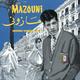 Un dandy en exil (Algerie- France 1969-1983)